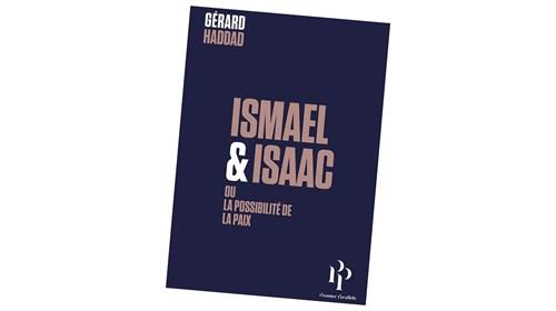 غلاف كتاب «إسماعيل وإسحاق أو إمكانية السلام»
