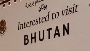"""بوتان.. الاستثمار في """"السعادة"""""""