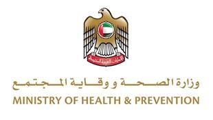 «الصحة» تعلن تقديم 40476 جرعة من لقاح «كوفيد-19» خلال الـ 24 ساعة الماضية
