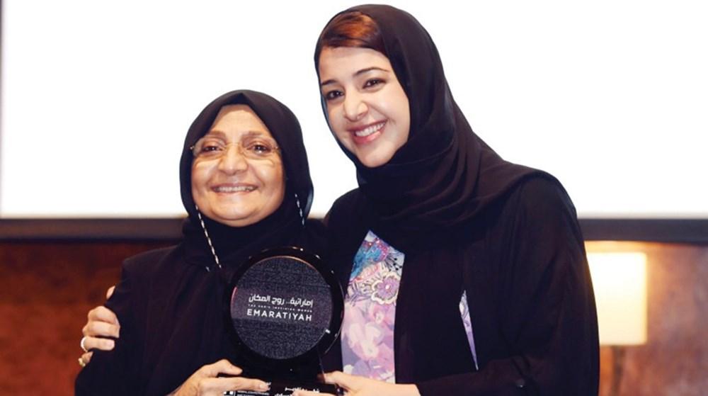 ريم الهاشمي تمنحها جائزة «درع الفخرية الإماراتي»