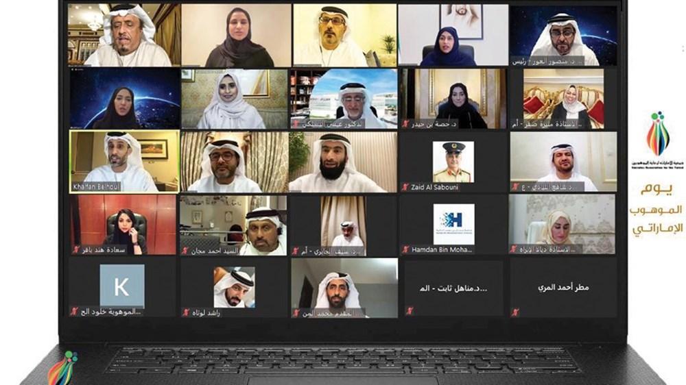 مشاركون في ملتقى «يوم الموهوب الإماراتي» عن بُعد (من المصدر)