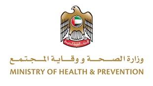 شعار وزارة الصحة ووقاية المجتمع