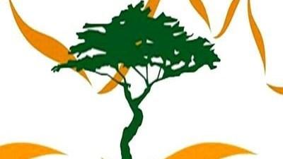 هيئة حماية البيئة والتنمية برأس الخيمة